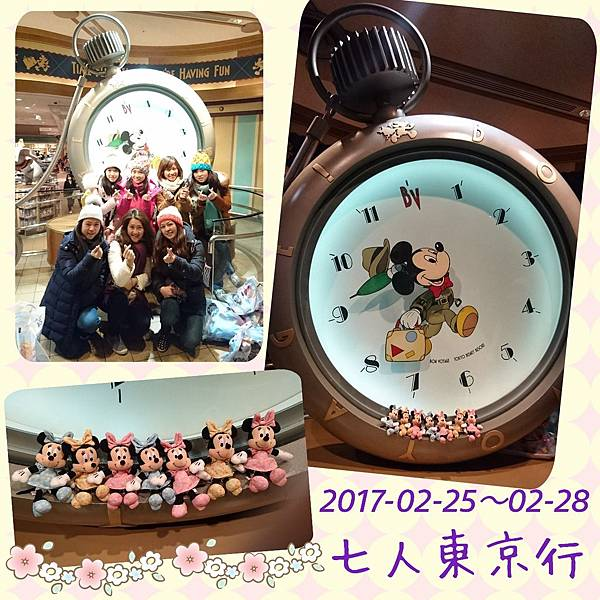 17-02-27-23-40-38-582_deco.jpg