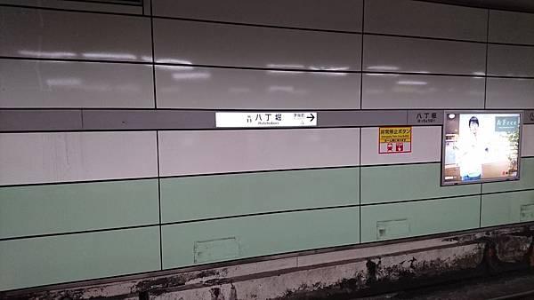 DSC_4215.JPG