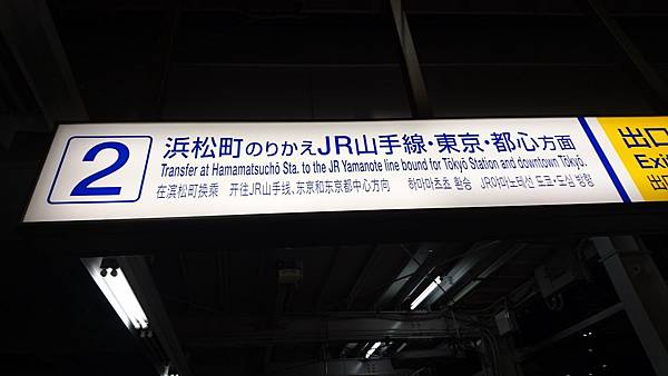 DSC_4430.JPG