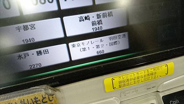 DSC_4446.JPG
