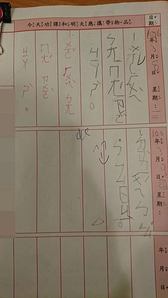 DSC_4862.JPG