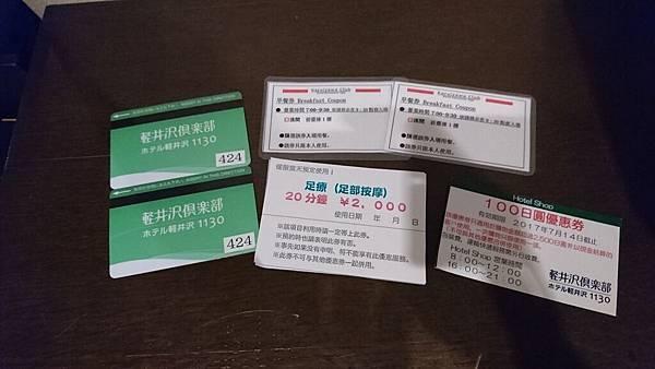 DSC_5467.JPG
