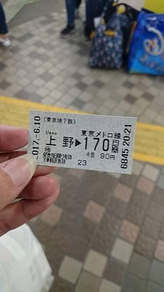 DSC_5990.JPG