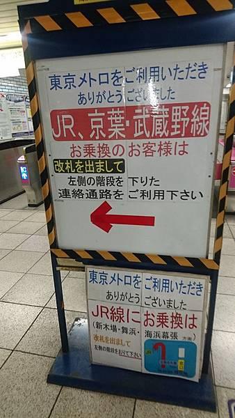DSC_5994.JPG