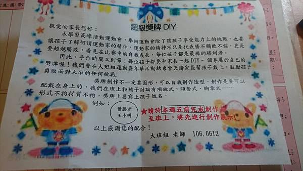 DSC_6200.JPG