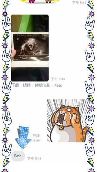17-08-06-22-03-11-054_deco.jpg