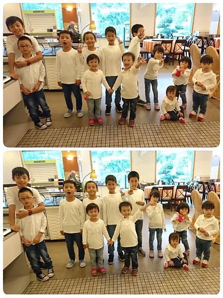 17-11-04-23-27-59-555_deco.jpg