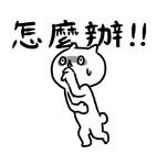 {3F138C09-8BC3-49DD-8CC2-8EF37B803879}.bmp