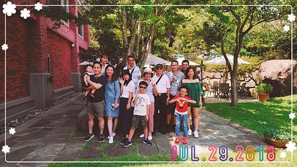 18-07-29-14-29-35-099_deco.jpg