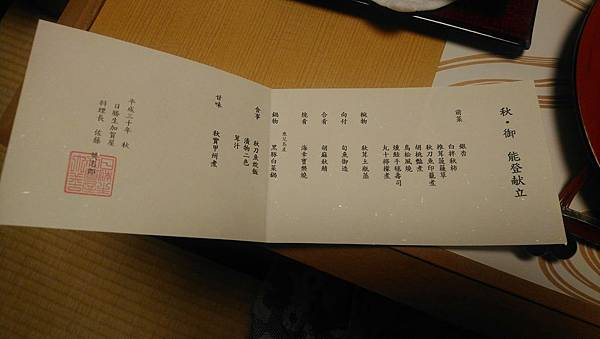 DSC_6559.JPG