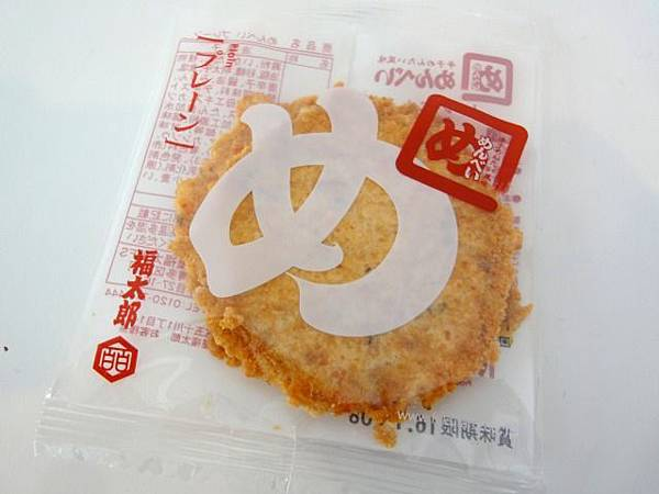 dsimg.wowjpn.goo.ne.jp
