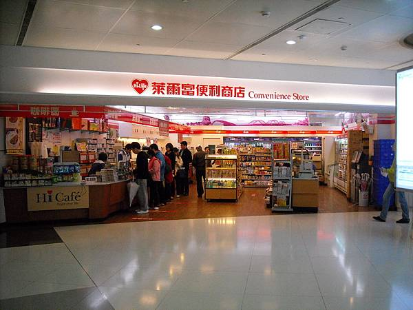 京站轉運站大廳商店(01).JPG