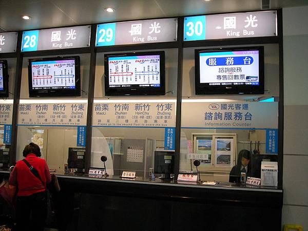 京站轉運站大廳(01).JPG