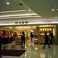 京站轉運站大廳商店(04).JPG