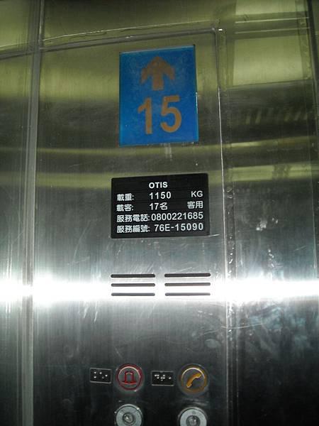 C棟15樓6人樓中樓小套房(02).JPG