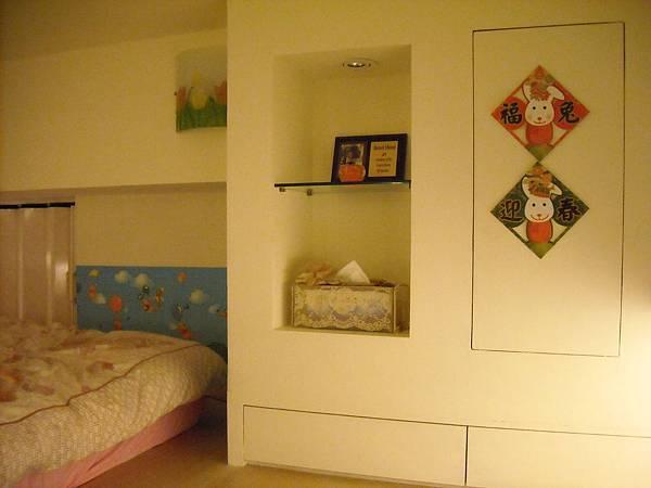 1525室(05).JPG