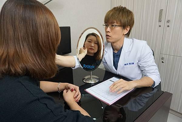 極光美學-台中醫美診所推薦