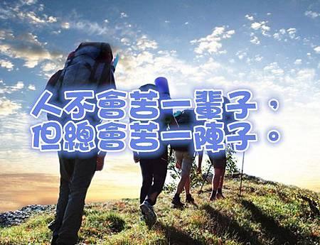 6848960F47_副本.jpg