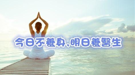 article-57ff333b7773e_副本.jpg