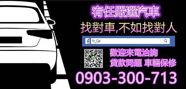 cartoon-2562902_960_720_副本_副本.jpg