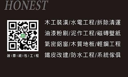 S__64053253.jpg
