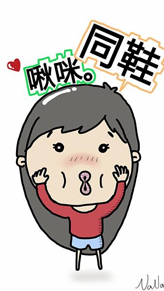 sketch1403200607687