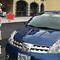 紅葉租車.jpg