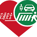 ROC_Traffic_Safety_Committee_Logo.svg.png