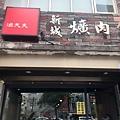花蓮蓮緣民宿_190905_0003.jpg
