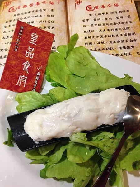 新竹美食-皇品食府-花枝丸