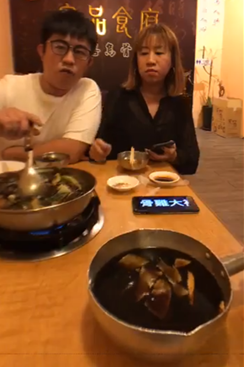 新竹美食-皇品食府-藥膳湯-旅遊人氣王-直播