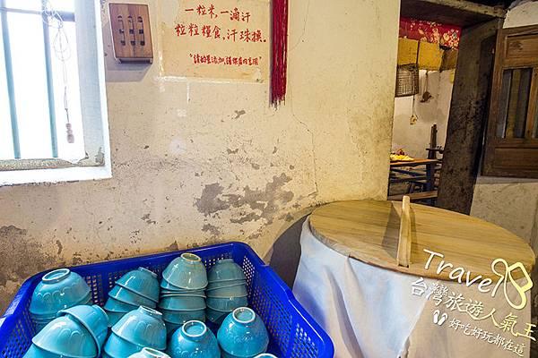 杯盤碗筷-農村生活-新竹餐廳推薦-老頭擺