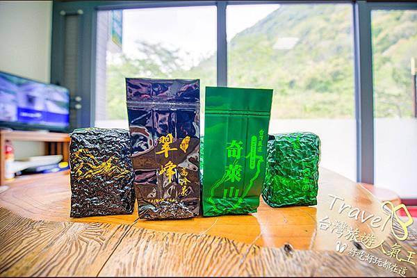 自製茶葉-可供購買-微楓渡假民宿