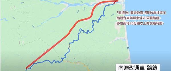 綠島行程,地圖,南迴改公路