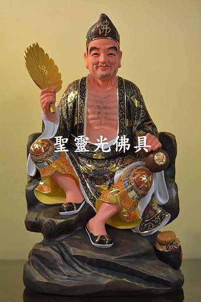 訂製神像 濟公活佛 極彩彩繪 二尺二 樟木 3