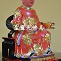 譚公大仙聖2