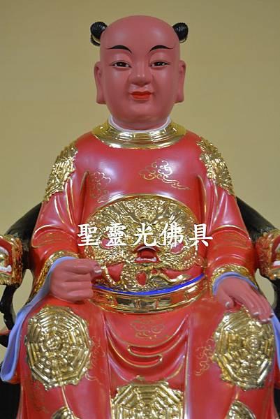 譚公大仙聖