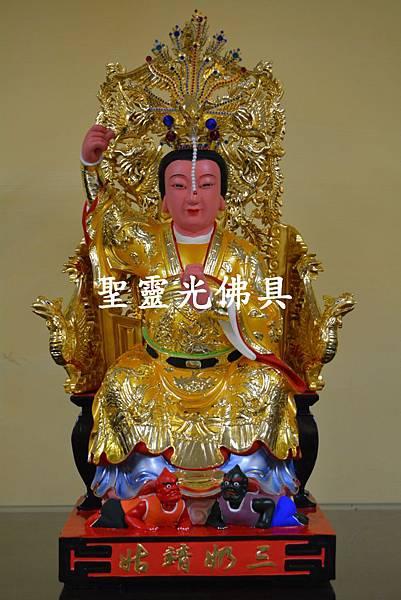 訂製神像 順天聖母 陳靖姑 一尺六 身坐七鳳椅 梢楠木 按金