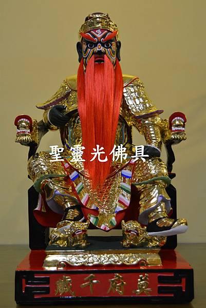 訂製神像 莫府千歲 一尺六 樟木 按金 活眼 植髮1