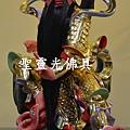 訂製神像 玄天上帝 牛樟木 一尺三 傳統按金上色 植髮