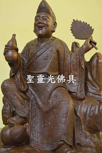 訂製神像 濟公活佛 一尺六 紫檀木 身坐五山鋒3