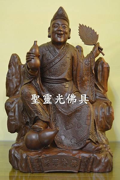 訂製神像 濟公活佛 一尺六 紫檀木 身坐五山鋒1