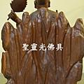 訂製神像 濟公活佛 一尺六 紫檀木 身坐五山鋒4