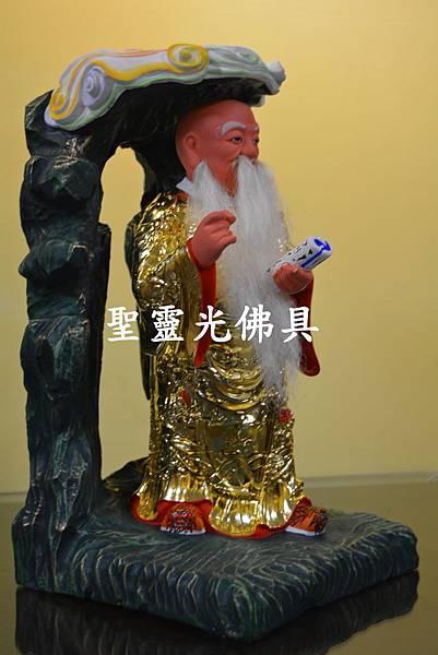 訂製神像 佛陀 一尺三 站山頭1