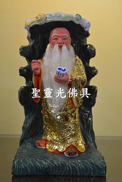 訂製神像 佛陀 一尺三 站山頭