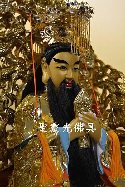 訂製神像 玉皇大帝 天公 一尺六 身坐九龍椅 活眼 植髮 珍珠漆彩繪3