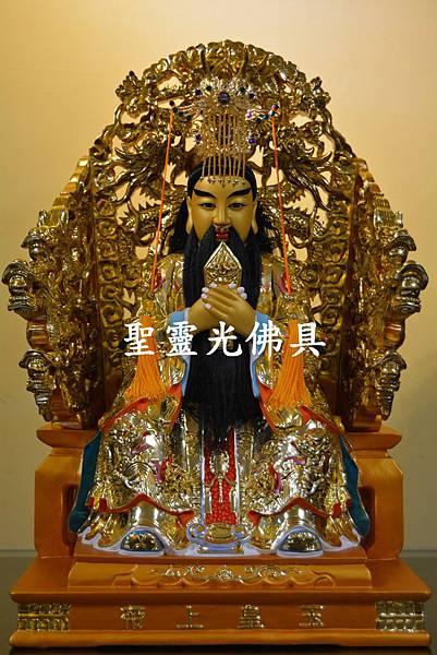 訂製神像 玉皇大帝 天公 一尺六 身坐九龍椅 活眼 植髮 珍珠漆彩繪1