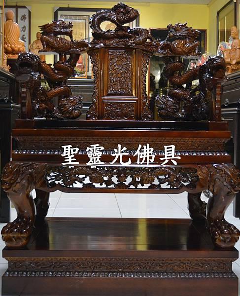 訂製檜木龍椅