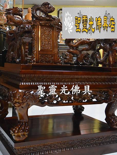 訂製檜木龍椅9