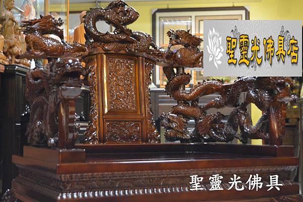 訂製檜木龍椅6
